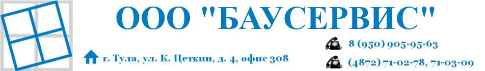 БАУСЕРВИС
